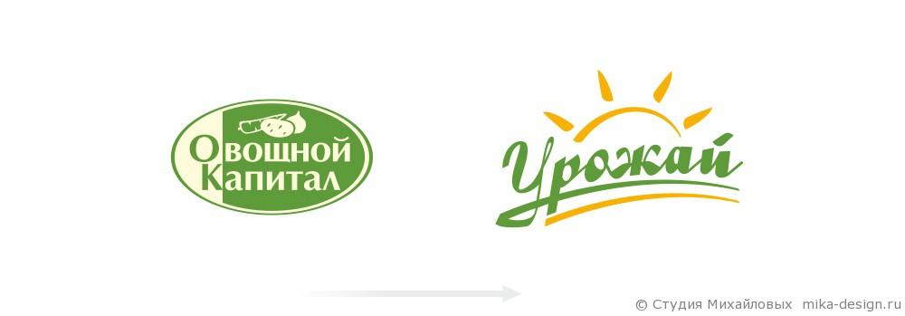 логотип для упаковки