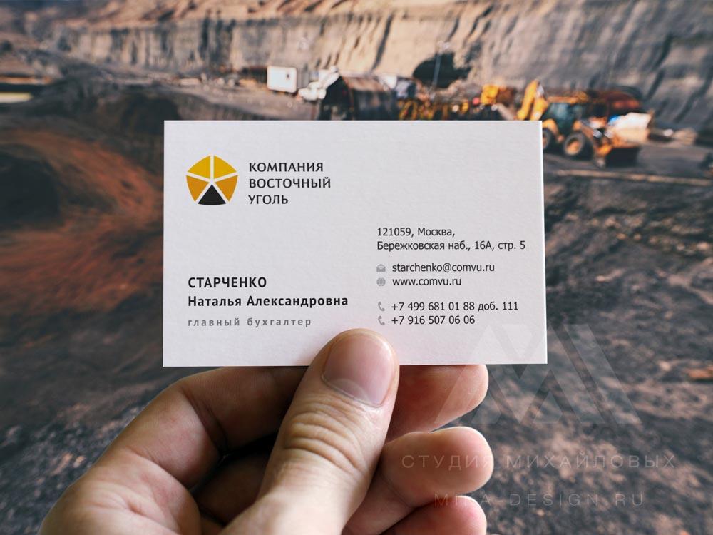 визитка предприятия