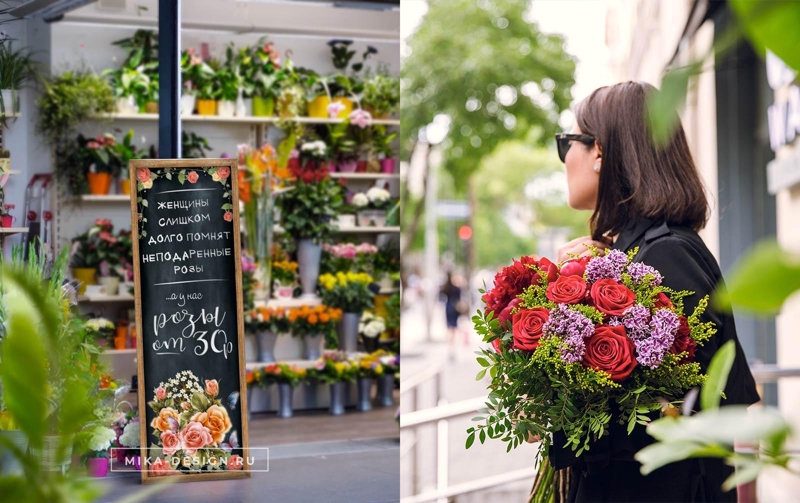 цветочный магазин дизайн