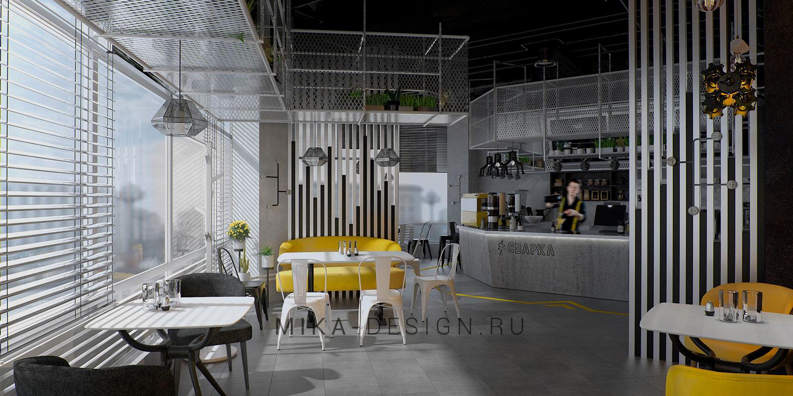 дизайн проект кофейни