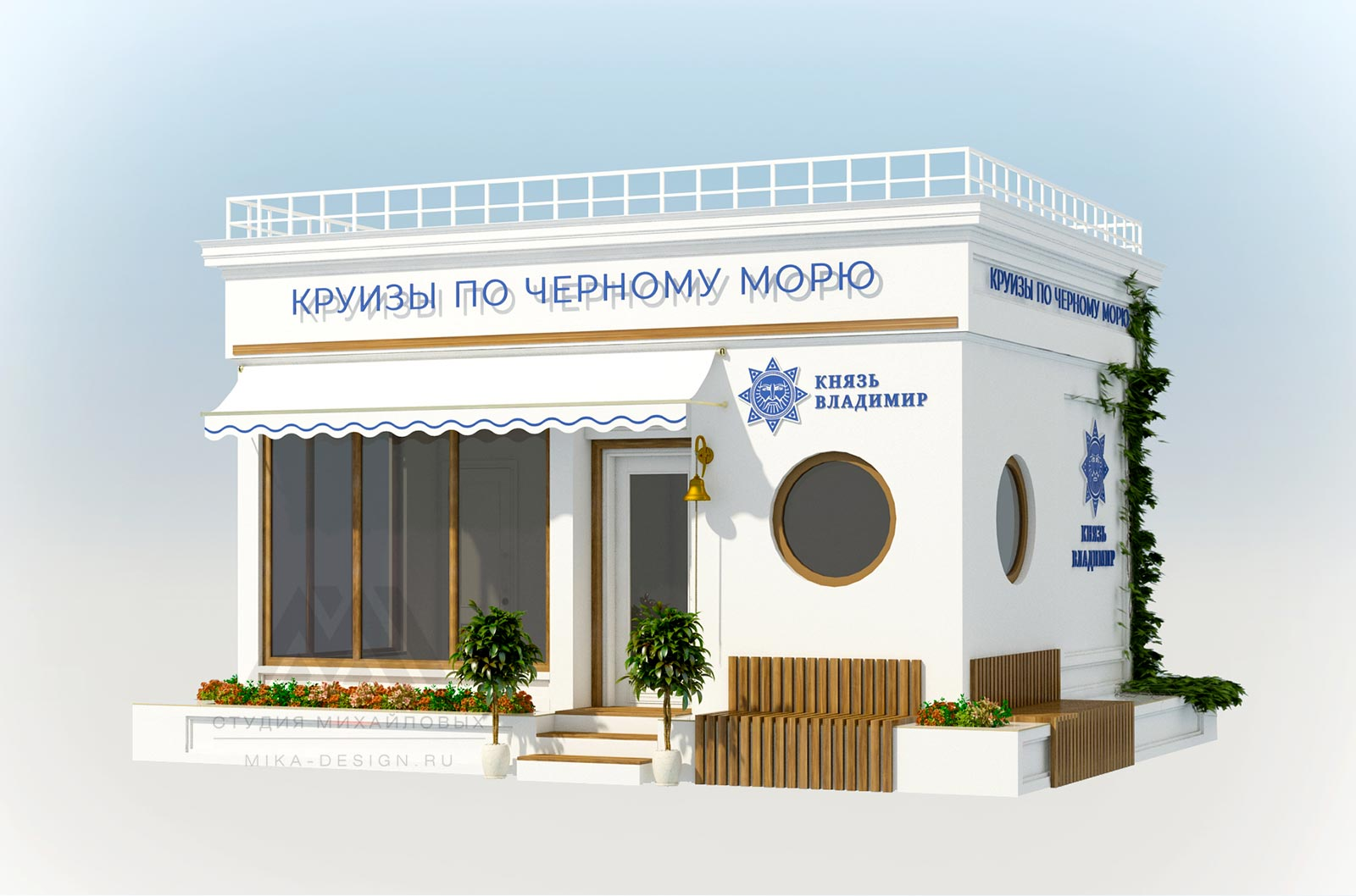 дизайн туристического офиса