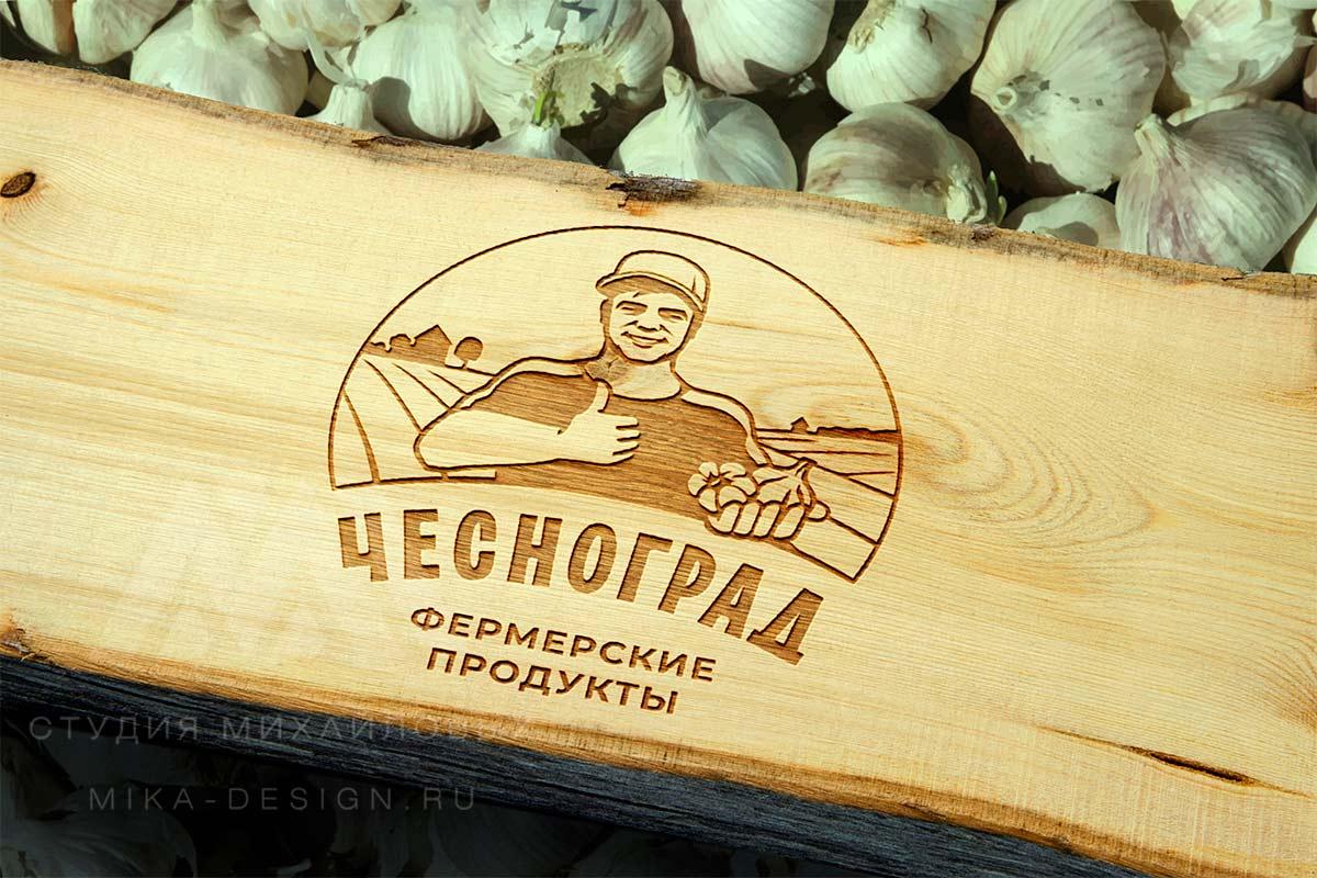 логотип эко продукции