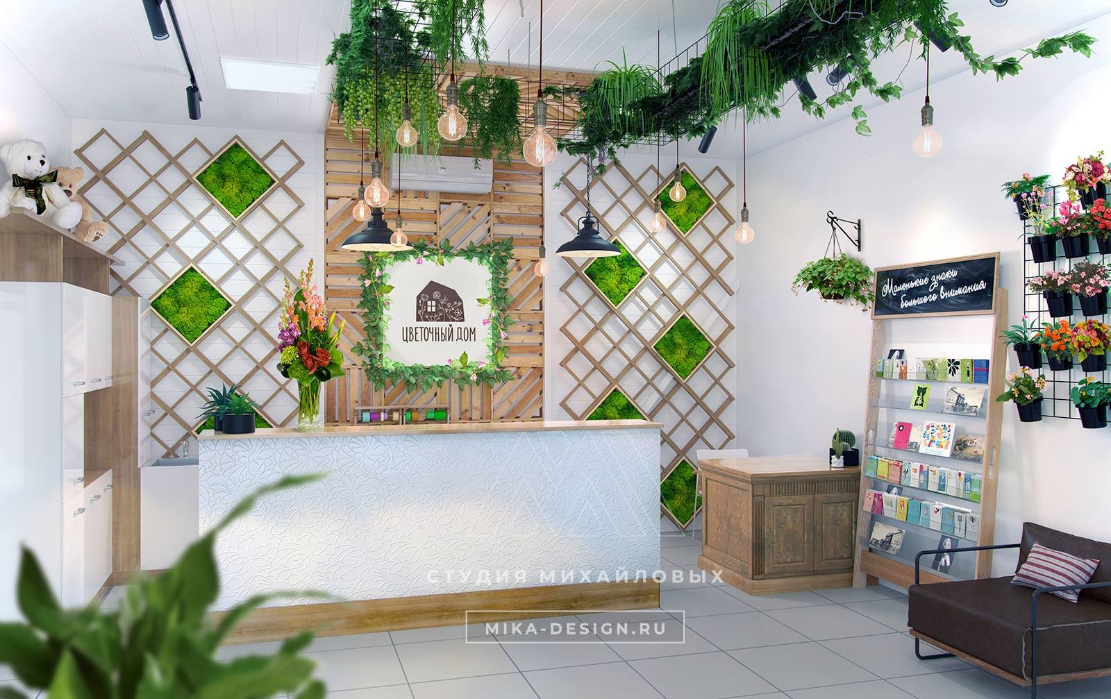 оформление цветочного магазина