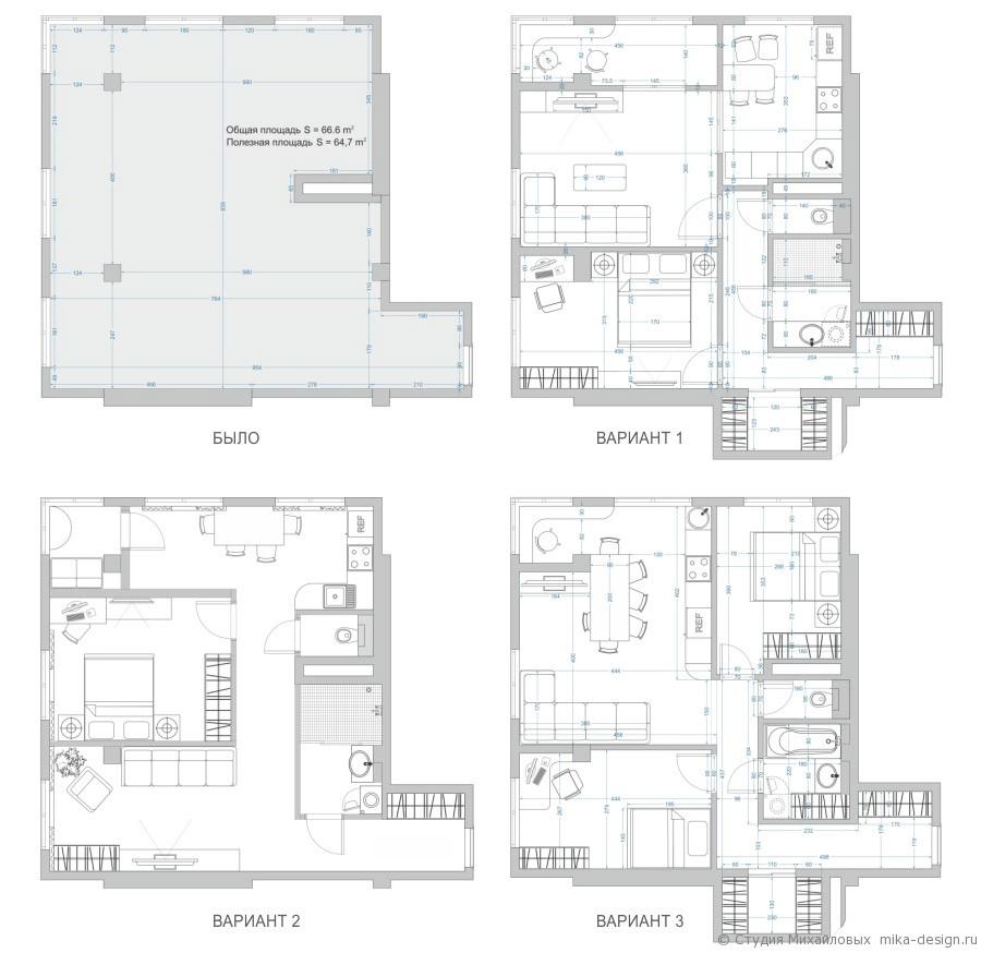 перепланировка квартиры студии в Краснодаре