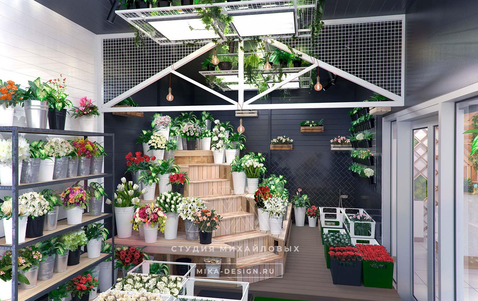 проект магазин цветов