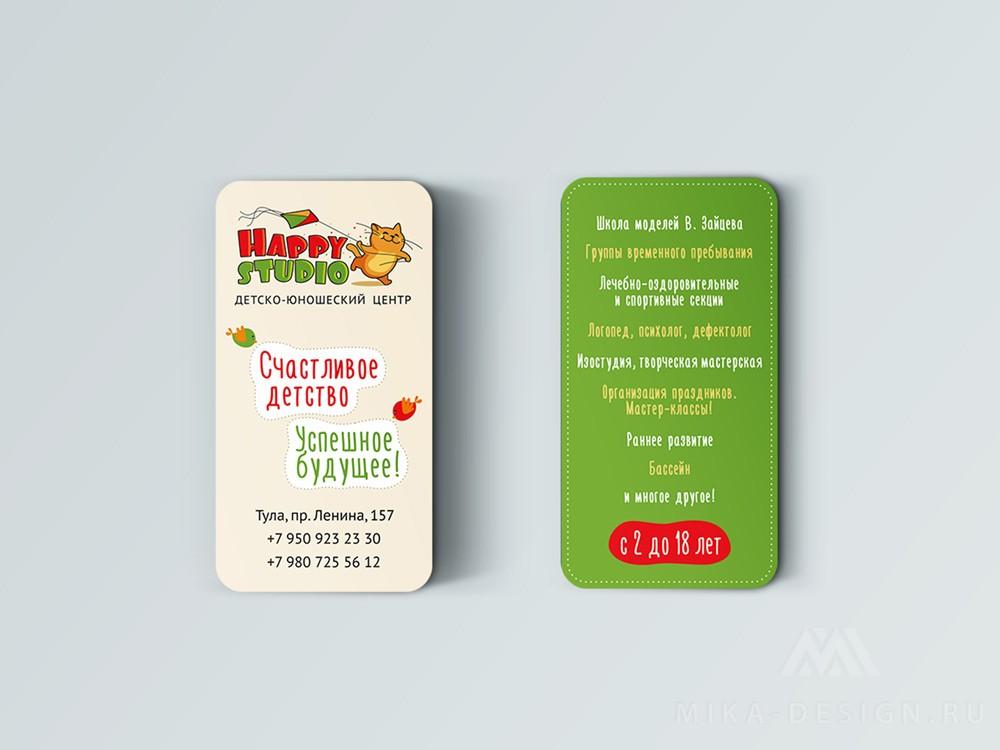 визитка детского центра