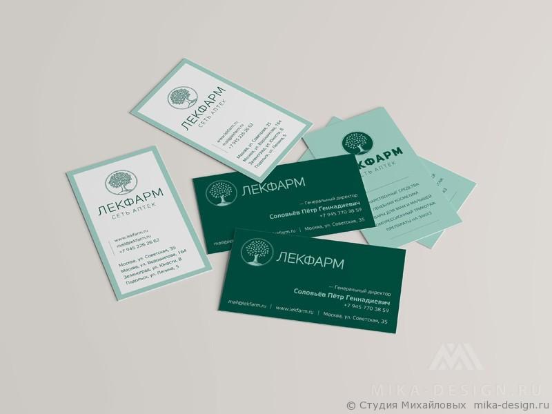 визитки для аптеки