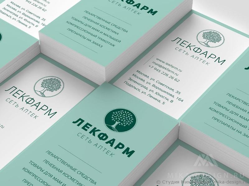 визитки аптеки